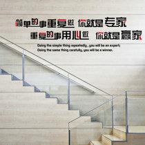 励志墙贴画贴纸公司企业文化墙激励标语班级宿舍办公室励志标语墙贴装饰壁纸 人生赢家(人生赢家)