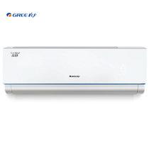 格力 小1.5匹变频冷暖电辅空调