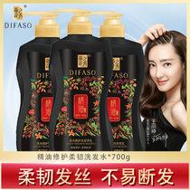 蒂花之秀 精油奢养修护洗发萃乳(臻宠修护·柔韧丝滑)700g(洗发水 700g)