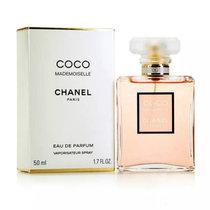 Chanel香奈儿摩登COCO小姐可可小姐女士香水EDT50ML100ML(coco小姐长瓶 50ml)