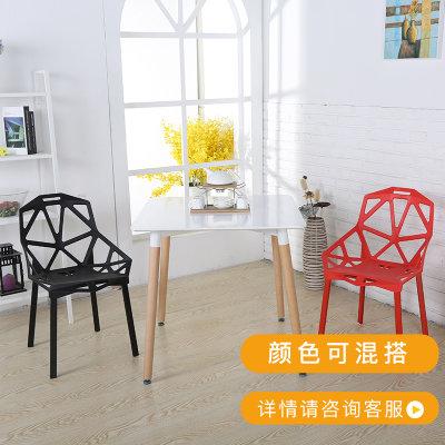TIMI 天米 北欧简约桌椅组合(黑色 60cm方桌+2把几何椅) 495.6元包邮