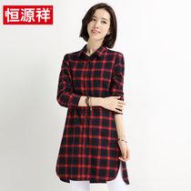 恒源祥2019新款春季纯棉衬衫女士中长款格子韩版长袖衬衣宽松外套B(1号红色 180)