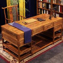 明清?#30340;?#21150;公桌椅 1.8米 仿古家具 中式南榆木写字台 官帽椅书桌(1米8办公桌 单桌)