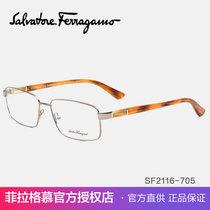 FERRAGAMO/菲拉格慕 新款时尚 男士商务近视眼镜超轻全框眼镜架SF2116