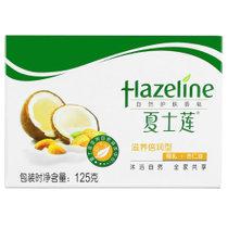 夏士莲滋养倍润型香皂125克