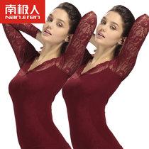 南极人春秋百搭女士亲肤美体显瘦性感镂空刺绣蕾丝打底衫 二件装(酒红2件)