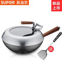 蘇泊爾(SUPOR)真不銹芯鐵炒鍋健康老式鐵鍋少油煙炒菜鍋 CC30AA1 燃氣專用 30CM新品上市