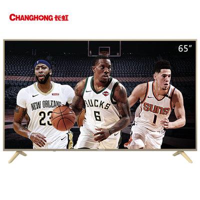 2599元包邮 长虹(CHANGHONG)65D2P 65英寸 4K智能语音电视