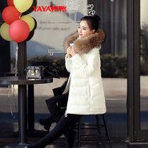 鸭鸭2017新款韩版修身羽绒服女中长款a版斗篷毛甜美大毛领B-5548(白色 170)