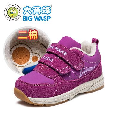 BIG WASP 大黄蜂 儿童机能鞋 1-3岁 49元包邮