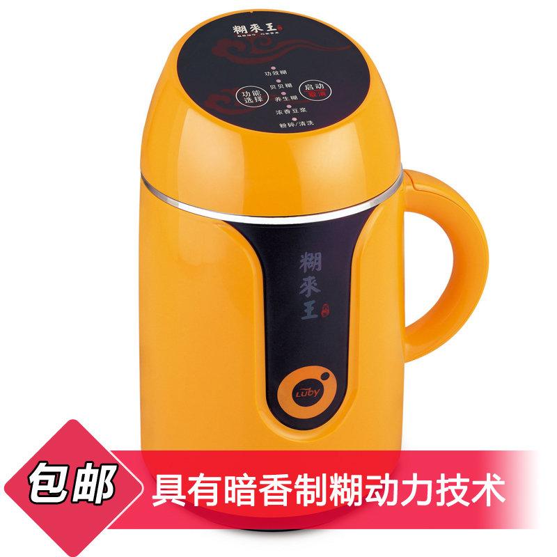 luby/洛贝 lbh-11cp1 豆浆机 细网 糊来王 米糊机