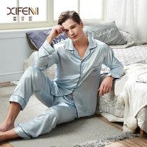 喜芬妮春秋季情侣睡衣女性感长袖家居服男款开衫丝质薄款套装(2883男士水蓝 XXXL)
