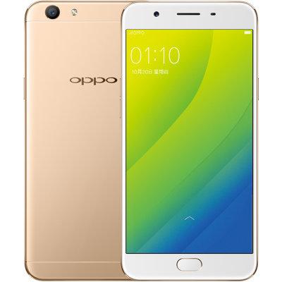 oppo a59s全网通正面指纹识别拍照手机oppoa59s a53 a37 a11(金色 全