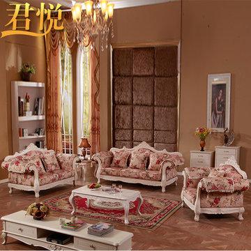 君悦 欧式布沙发 高档田园雕花实木大户型客厅布艺沙发可拆洗 308a