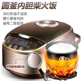美的(Midea)MB-WFS4017TM电饭煲 家用多功能4L容量智能防溢电饭锅圆灶釜
