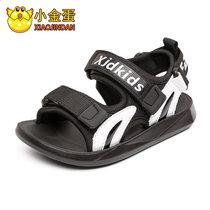 小金蛋童鞋男中大童沙滩鞋子2019夏季新款潮软底小孩学生儿童凉鞋(29码 白色)