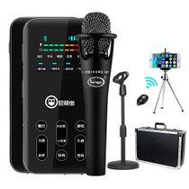 屁颠虫S300Pro+E300手机声卡套装无线蓝牙直播全民K歌手机麦克风话筒抖音快手录歌外置声卡 黑色