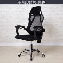 匠林家私电脑椅?#21830;?#21150;公椅(黑色 黑框)