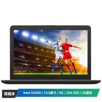 华硕(ASUS) X580NV 15.6英寸办公娱乐便捷笔记本(四核处理器 8G内存 256SSD GT920显卡 2G独显 win10)