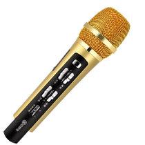 屁颠虫MC-600全民K歌手机麦克风汽车神麦车载唱歌录歌唱吧话?#26448;?#32622;声卡套装动圈麦  金色