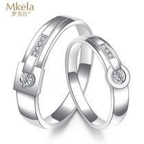 梦克拉 Pt950铂金钻石戒指铂金钻戒情侣对戒 花样幸福