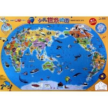 少儿世界地图(磁力益智拼图)【图片 价格 品牌 报价】