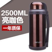 日本泰福高304不锈钢保温壶真空保温瓶户外旅行超大保温水壶2.5L(亮咖色)