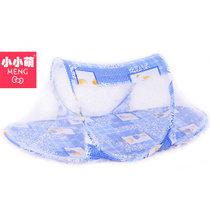 小小萌 婴儿 驱蚊蚊帐【便携式】0-9个月(2号轻薄 蓝色)