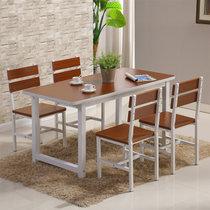 亿?#39277;?#33487;餐桌简约钢木餐桌小户型圆角餐桌椅子组合简易家用饭桌餐厅桌快餐桌(白架配柚木面 ?#35805;?#26885;)