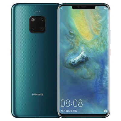 华为 HUAWEI Mate 20 Pro 全网通版4G手机(翡冷翠 6GB+128GB)