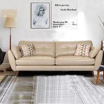 TIMI天米 北欧沙发 现代简约沙发 皮艺沙发组合 单人双人三人沙发 客厅沙发组合(米色 双人位沙发)