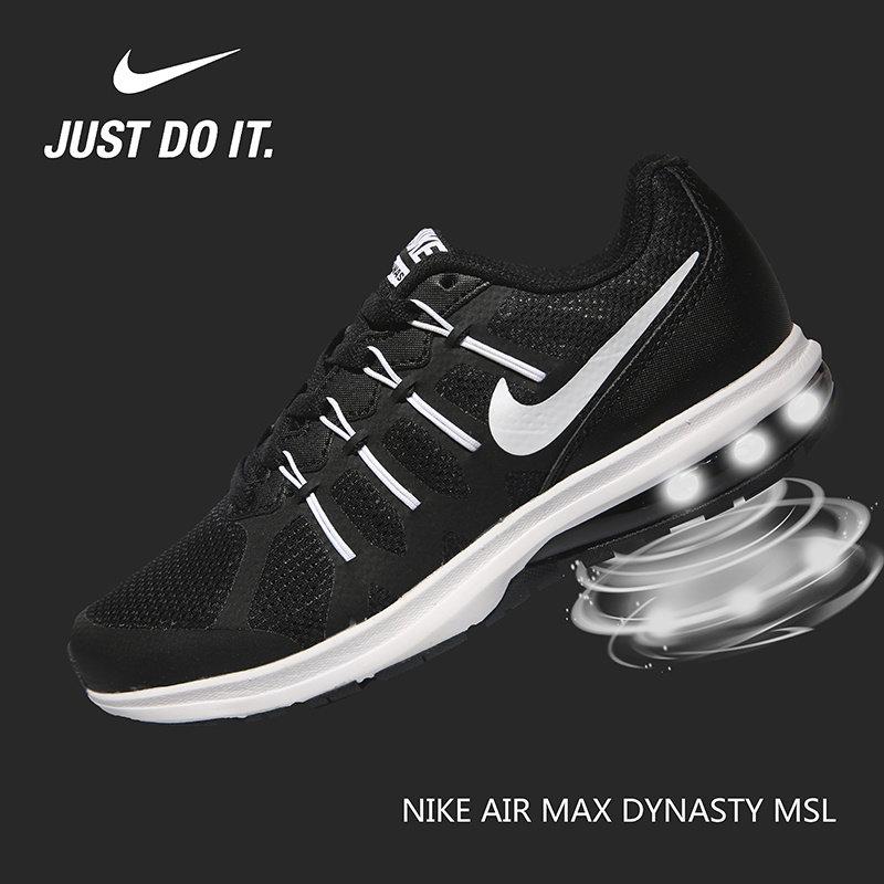 耐克跑步鞋