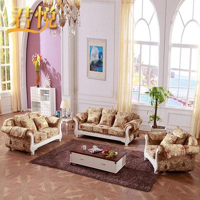 君悦 欧式布沙发 法式 布艺沙发 田园雕花 实木 客厅