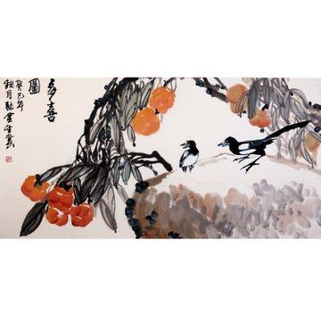 张金生 多喜图> 国画 花鸟画 水墨写意 瀚公 古风堂主人 柿子 鸟 横幅