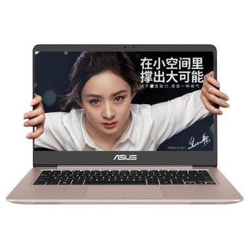 华硕(ASUS) 灵耀U4000/RX410UQ7200 14英寸 合金机身窄边框 轻薄办公笔记本电脑 2G独显 定制(玫瑰金 4G 256G固态)