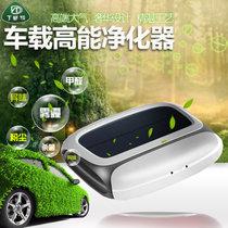 丁威特V11 汽车载空气净化器 太阳能空气净化器 消除异味雾霾甲醛细菌PM2.5专用