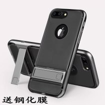 苹果7手机壳iPhone7plus手机套 保护壳 保护套潮?#20449;?#27454;带支架个性创意全包金属TPU保护套(太空灰 苹果7plus)