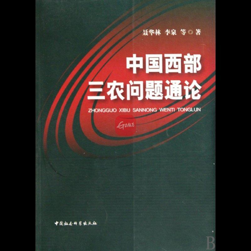 unity素材问题-csdn论