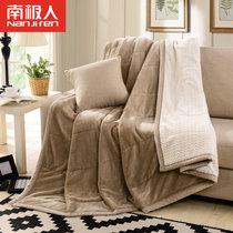 南极人 贝贝绒毯子毛毯 空调毯午睡毯 四季毯子 驼色 双层加厚(驼色)