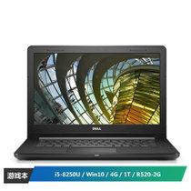 戴尔(DELL)成就3000 3478-1525B 14英寸办公笔记本电脑(i5-8250U四核 4G 1T R520-2G Win10)黑