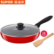 蘇泊爾(SUPOR)煎鍋PJ26M4炫彩不粘鍋無油煙平底鍋26CM明火專用