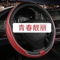 东风风度MX5/MX6风光580/360/370/330专用方向盘套四季夏防滑把套(1819黑红色)