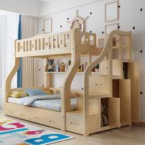 都市名門 美式實木兒童床上下床木質床多功能大人床高低床雙層床成人母子床上下鋪子母床兩層床(3 默認)