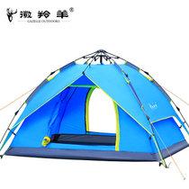 徽羚羊 户外帐篷3-4人液压全自动野营帐篷双人速开露营帐篷(蓝色两用)