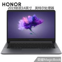 荣耀MagicBook 英特尔酷睿四核心处理器 14英寸 轻薄窄边框笔记本电脑 FHD IPS 电源指纹二合一(星空灰 i5-8250/8G内存/256G固态/MX150-2G)