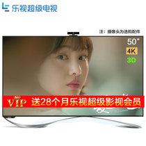 乐视50英寸4K3D智能电视