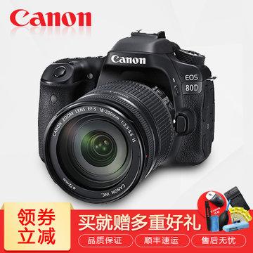 佳能(Canon)EOS 80D EF-S 18-200mm f/3.5-5.6IS单反相机 佳能80d 18-200(黑色 80D 18-200)