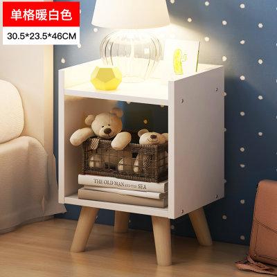物槿 北欧床头柜 MRS-01(经济款)