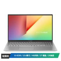 华硕(ASUS) 15.6英寸顽石Y5100UB微边框笔记本(I5-8250处理器 4G内存 1T硬盘 MX110 2G独显)银