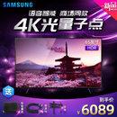 三星电视 QA65Q60RAJXXZ 2019年新品 QLED光质量子点4K超高清HDR 局域控光智能网络液晶电视